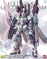 バンダイMG (マスターグレード)RX-0 フルアーマーユニコーンガンダム Ver.Ka プレミアムデカール付属