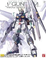 バンダイMG (マスターグレード)RX-93 νガンダム Ver.Ka プレミアムデカール付属