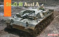 ドイツ 3号突撃砲 A型
