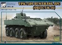 VPK-7289 ブーメラン APC