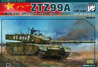 パンダホビー1/35 CLASSICAL SCALE SERIESZTZ-99A 主力戦車 w/対爆発物 レーザーシステム