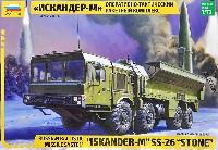 9K720 イスカンデル-M SS-26 ストーン