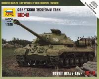 IS-3 ソビエト重戦車