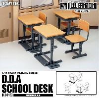 指定防衛校の机