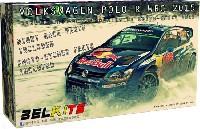 BELKITS1/24 PLASTIC KITSフォルクスワーゲン ポロ R WRC 2015