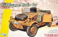 ドイツ キューベルワーゲン 無線車