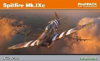 エデュアルド1/72 プロフィパックスピットファイア Mk.9e