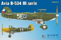 アビア B.534 3シリーズ