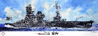 フジミ1/350 艦船モデル旧日本海軍 航空戦艦 日向