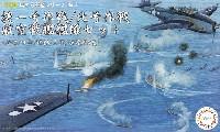 捷一号作戦/北号作戦 航空戦艦艦隊セット (伊勢/日向/瑞鶴/大淀/駆逐艦7隻)