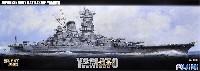 日本海軍 超弩級戦艦 大和 金属パーツ・木甲板シール付き