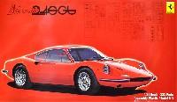 フェラーリ ディノ 246GT 前期型/後期型