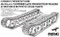 MENG-MODELサプライ シリーズSd.Kfz.171 パンター A 後期生産型 可動履帯 可動走行装置