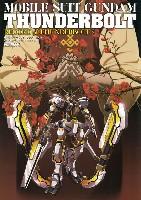 機動戦士ガンダム サンダーボルト RECORD of THUNDERBOLT 2