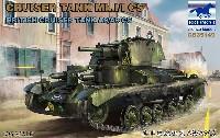 ブロンコモデル1/35 AFVモデルイギリス Mk.1/Mk.1 CS 巡航戦車 (A9/A9 CS)