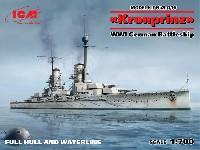 ドイツ 弩級戦艦 クローン・プリンツ
