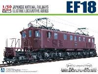 電気機関車 EF18