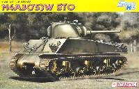 ドラゴン1/35 '39-'45 SeriesM4A3 シャーマン 75mm砲型 ヨーロッパ戦線 + アメリカ陸軍 対戦車チーム