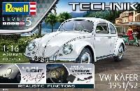 レベルレベルテクニックフォルクスワーゲン ビートル 1951/52