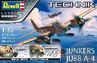 レベルレベルテクニックユンカース Ju88A-4