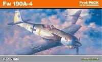 エデュアルド1/48 プロフィパックフォッケウルフ Fw190A-4