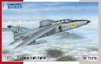 スペシャルホビー1/72 エアクラフト プラモデルHAL アジート Mk.1 インド軍 軽戦闘機