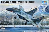 ロシア MiG-29UB ファルクラム