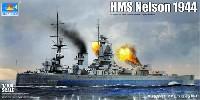 トランペッター1/700 艦船シリーズイギリス海軍 戦艦 HMS ネルソン 1944