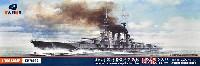 日本海軍 超弩級巡洋戦艦 比叡 1915年