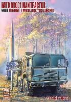 モデルコレクト1/72 AFV キットNATO M1001 トラクター w/パーシング2 ミサイル エレクターランチャー