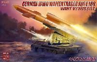 モデルコレクト1/72 AFV キットドイツ E-100 ウェポンキャリアー w/V1 ミサイルランチャー