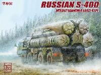ロシア S-400 ミサイル ランチャー 初期型