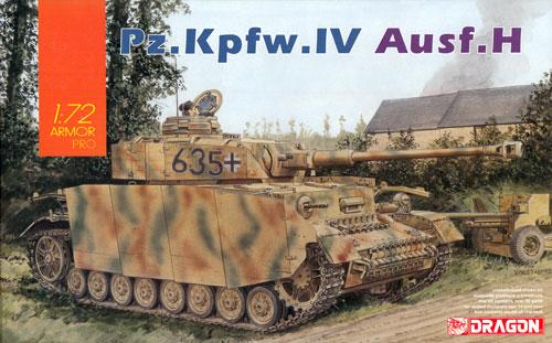 ドイツ 4号戦車 H型プラモデル(ドラゴン1/72 ARMOR PRO (アーマープロ)No.7551)商品画像