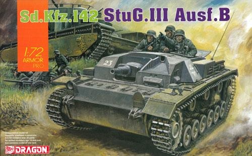 ドイツ 3号突撃砲 B型プラモデル(ドラゴン1/72 ARMOR PRO (アーマープロ)No.7559)商品画像