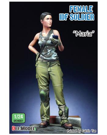 イスラエル 女性兵士 マリアレジン(DEF. MODEL1/24 フィギュアNo.DF24001)商品画像