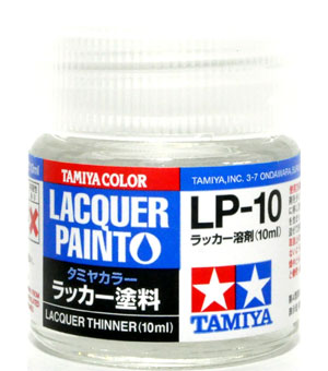 LP-10 ラッカー溶剤 10ml溶剤(タミヤタミヤ ラッカー塗料No.LP-010)商品画像