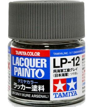 LP-12 呉海軍工廠グレイ (日本海軍)塗料(タミヤタミヤ ラッカー塗料No.LP-012)商品画像
