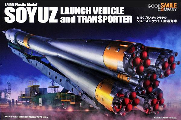 ソユーズロケット + 搬送列車プラモデル(マックスファクトリープラスチックモデルNo.93367-4)商品画像