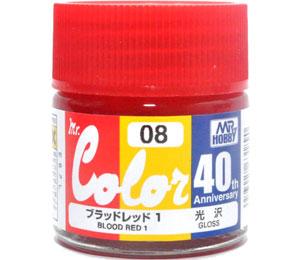 ブラッドレッド 1塗料(GSIクレオスMr.カラー 40th AnniversaryNo.AVC008)商品画像