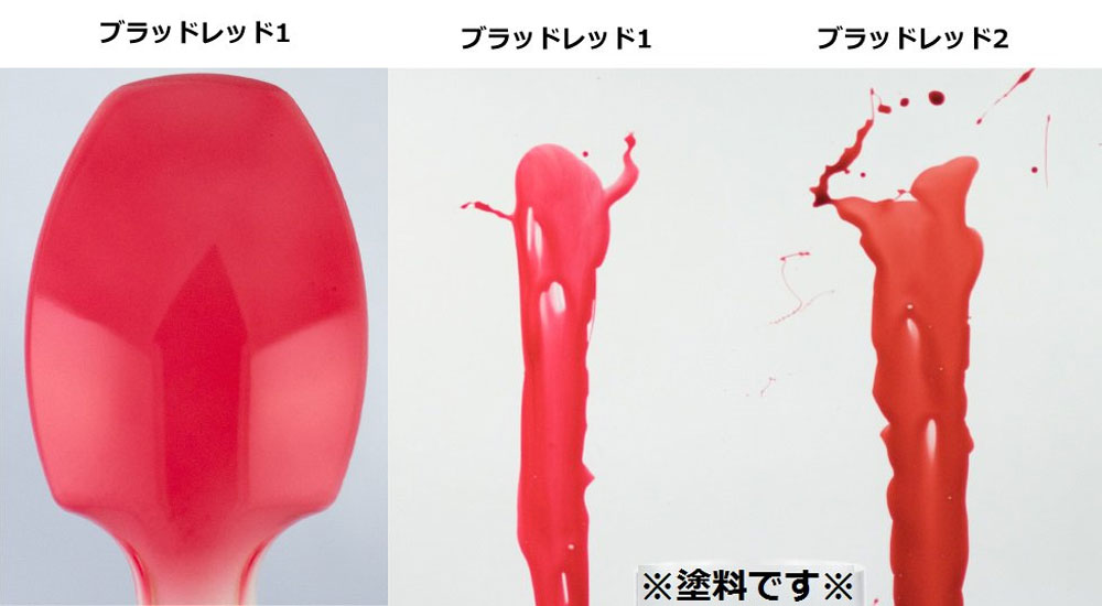 ブラッドレッド 1塗料(GSIクレオスMr.カラー 40th AnniversaryNo.AVC008)商品画像_1