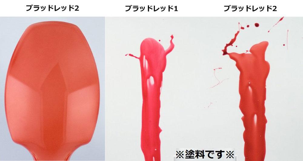 ブラッドレッド 2塗料(GSIクレオスMr.カラー 40th AnniversaryNo.AVC009)商品画像_1