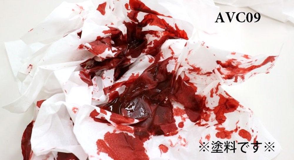 ブラッドレッド 2塗料(GSIクレオスMr.カラー 40th AnniversaryNo.AVC009)商品画像_3