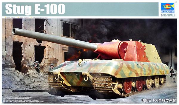 E-100 重駆逐戦車プラモデル(トランペッター1/35 AFVシリーズNo.09542)商品画像