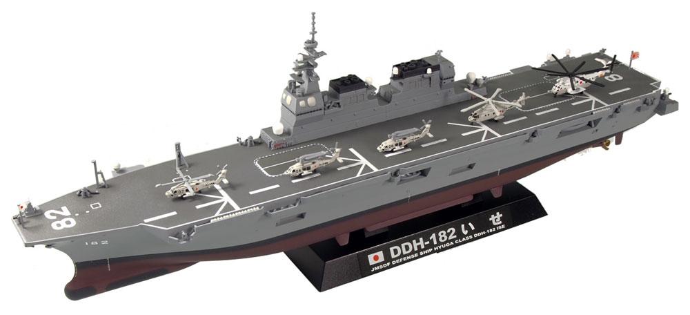 海上自衛隊 ひゅうが型護衛艦 DDH-181 ひゅうが P-1、P-3C哨戒機 各1機付き 特別限定版プラモデル(ピットロード1/700 スカイウェーブ J シリーズNo.J-069SP)商品画像_2