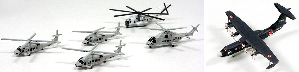 海上自衛隊 ひゅうが型護衛艦 DDH-181 ひゅうが P-1、P-3C哨戒機 各1機付き 特別限定版プラモデル(ピットロード1/700 スカイウェーブ J シリーズNo.J-069SP)商品画像_4
