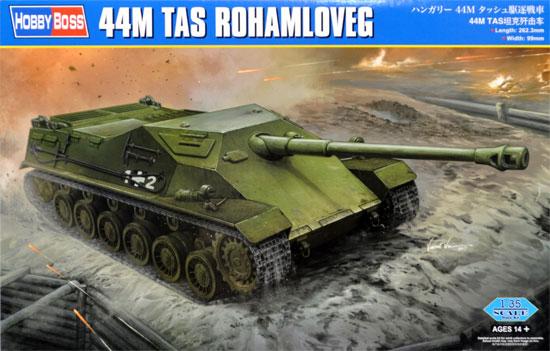 ハンガリー 44M タシュ 駆逐戦車プラモデル(ホビーボス1/35 ファイティングビークル シリーズNo.83898)商品画像