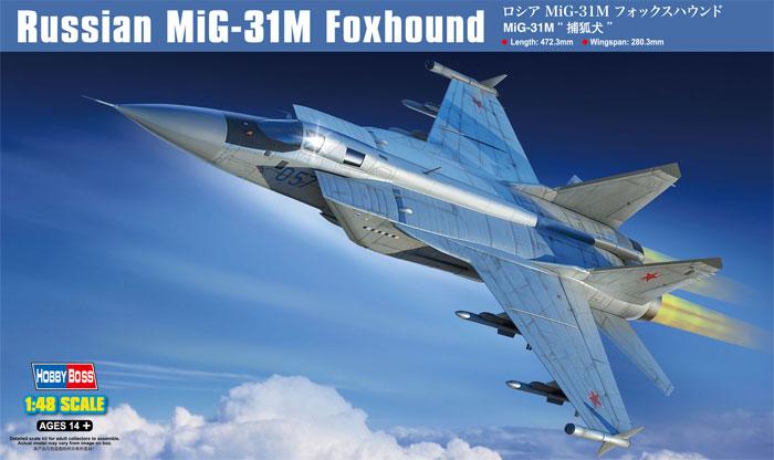 ロシア MiG-31M フォックスハウンドプラモデル(ホビーボス1/48 エアクラフト プラモデルNo.81755)商品画像