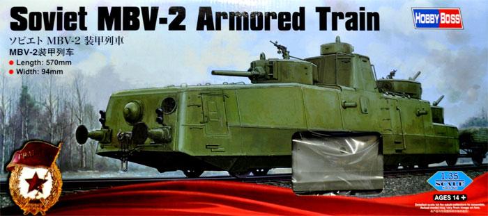 MBV-2 装甲列車 (F-34 戦車砲搭載型)プラモデル(ホビーボス1/35 ファイティングビークル シリーズNo.85514)商品画像