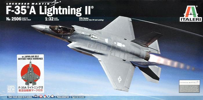 F-35A ライトニング 2 航空自衛隊マーク付きプラモデル(イタレリ1/32 エアクラフトNo.2506)商品画像