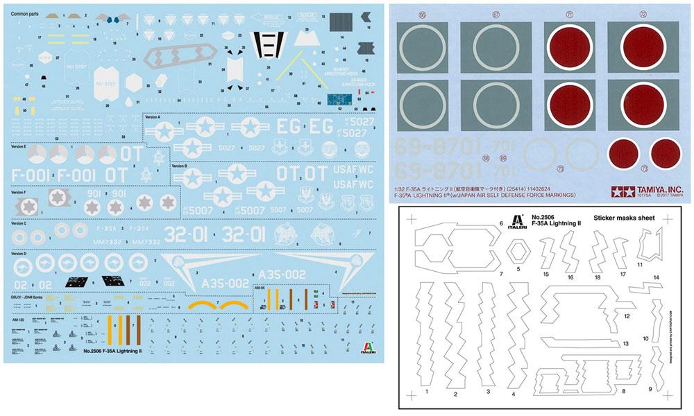 F-35A ライトニング 2 航空自衛隊マーク付きプラモデル(イタレリ1/32 エアクラフトNo.2506)商品画像_2